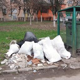 Komoly következményekkel jár, ha az építkezési hulladéktól nem megfelelően szabadulunk meg!